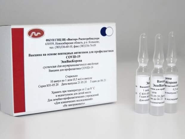 """Около 1 млн россиян прошли полный курс вакцинации """"ЭпиВакКороной"""""""
