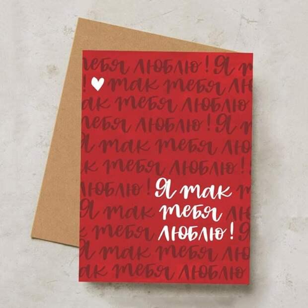 Идеи самодельных валентинок открыток на 14 февраля