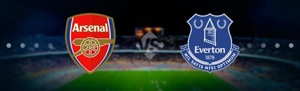 Арсенал - Эвертон: Прогноз на матч 23.04.2021