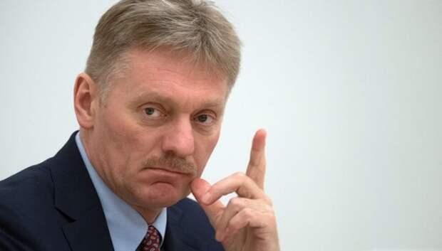 Песков развенчал миф об инертности чиновников России