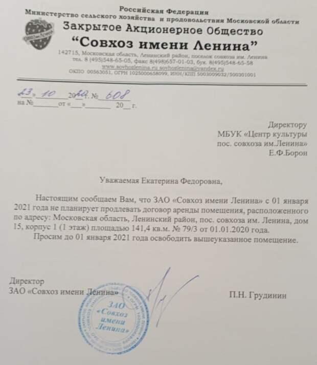 Павел Грудинин испугался реакции на выселение клуба пенсионеров «Золотая осень»
