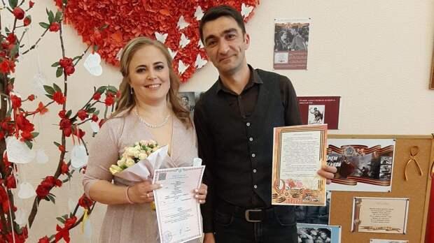 В Республике Крым средний возраст вступления в брак увеличился за последние два года - Департамент ЗАГС