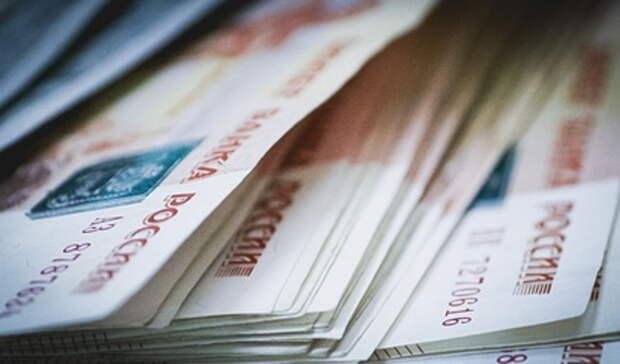 Заинформационное насилие над уральцем «Альфа-банк» заплатил 350 тысяч штрафа