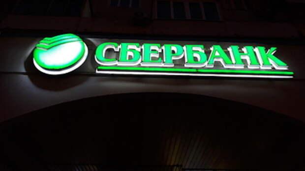 Главный акционер Сбербанка - весь народ России? Пронько поймал Грефа на лжи
