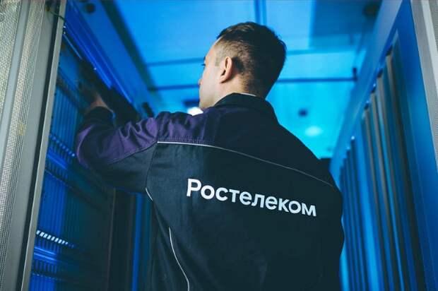 «Ростелеком» разрабатывает систему дистанционного электронного голосования по заданию Центральной избирательной комиссии России