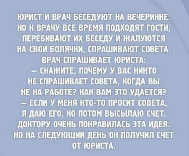 Одолевают мысли, а когда был молодым, они даже приближаться боялись...)