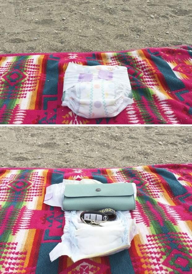 тайник пляжный
