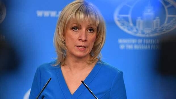 Мария Захарова назвала странной позицию Запада по Афганистану