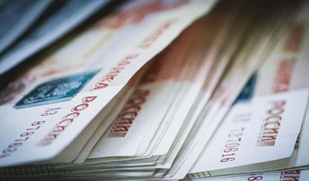 4млн долгов мужа после развода будет выплачивать екатеринбурженка
