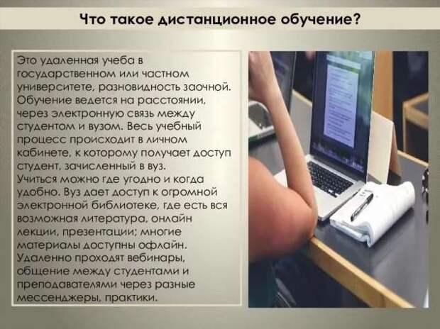 Смешные комментарии. Подборка №chert-poberi-kom-48070416012021