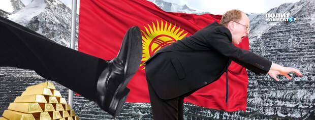 В Киргизии происходит что-то невиданное доселе во всей Центральной Азии – запущен процесс национализации...