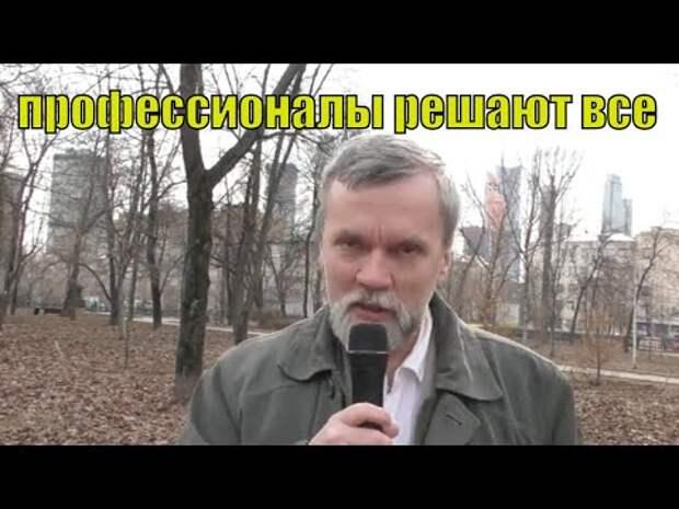 Москвичи имеют право знать и решать свою судьбу сами
