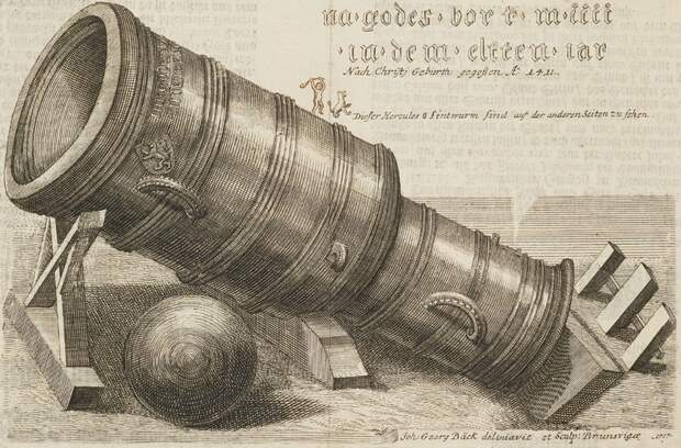 Самые большие пушки в мировой истории
