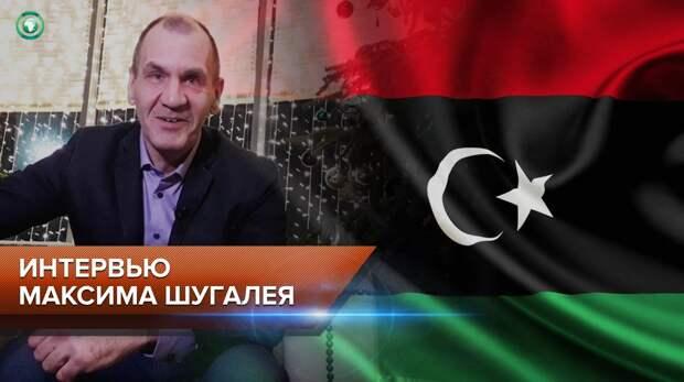 Минюстиции Ливии проверит условия содержания заключенных в тюрьмах страны