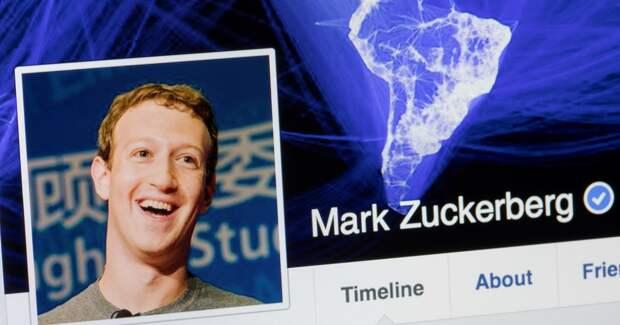 Facebook покажет сборы конкурентов