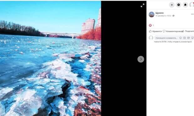 Фото дня: как на картинах Айвазовского