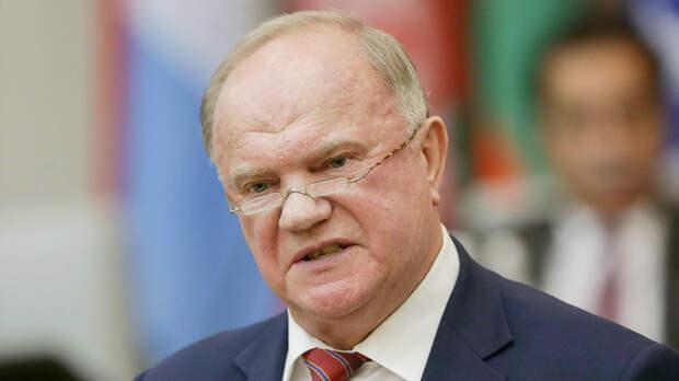 Зюганов осудил приглашение Бузовой во МХАТ