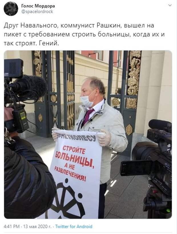 """""""Друг Навального - гений"""": Рашкина с плакатом поддел """"Голос Мордора"""""""