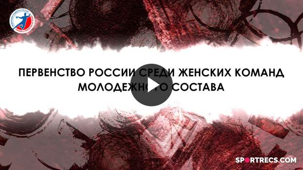 16.05.2021, Динамо-Синара-3 - Луч-2