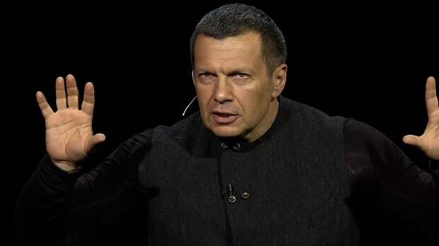 Соловьев описал, как происходит «изнасилование Грузии»