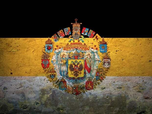Вы за СССР или за Российскую империю?