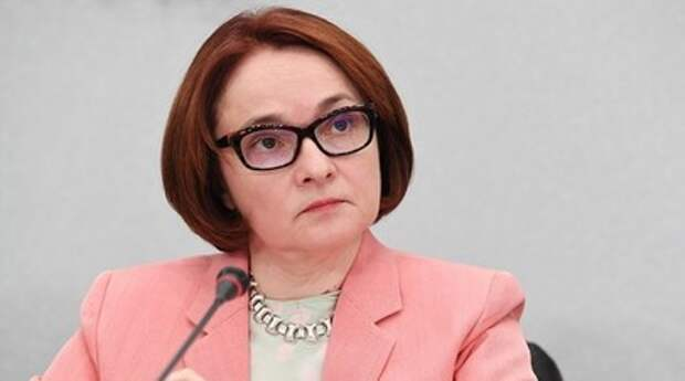 В ЦБ заявили о восстановлении экономики России до докризисного уровня