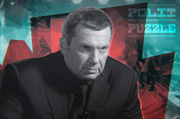 Соловьев на всю Россию обличил Гудкова и Пивоварова в попытке госпереворота