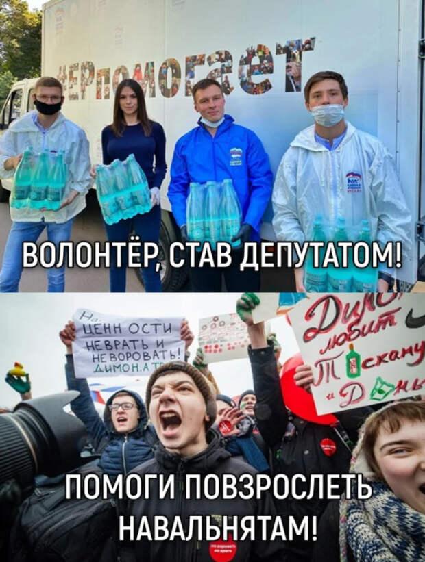 Единая Россия помогает!