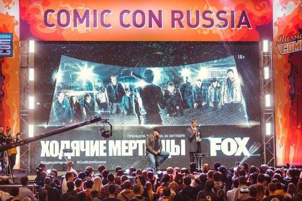 Фестиваль Сomic Con Russia перенесли на 2022 год