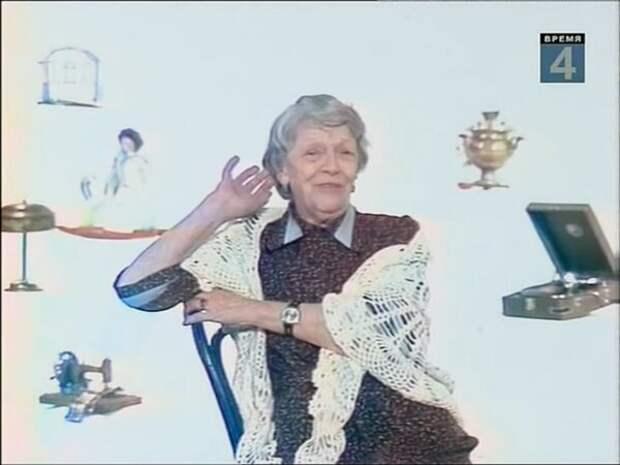 Татьяна Пельтцер: Судьба, искалеченная 90-ми