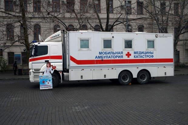 В Севастополь доставили первую партию вакцины «КовиВак»