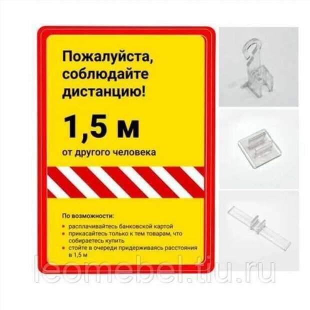 Предупреждающие таблички по коронавирусу. Подборкаchert-poberi-tablichki-koronavirus-05400614122020-5 картинка chert-poberi-tablichki-koronavirus-05400614122020-5