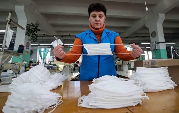 Новости России сегодня 8 апреля 2020 — Денежная подушка и неожиданная возможность