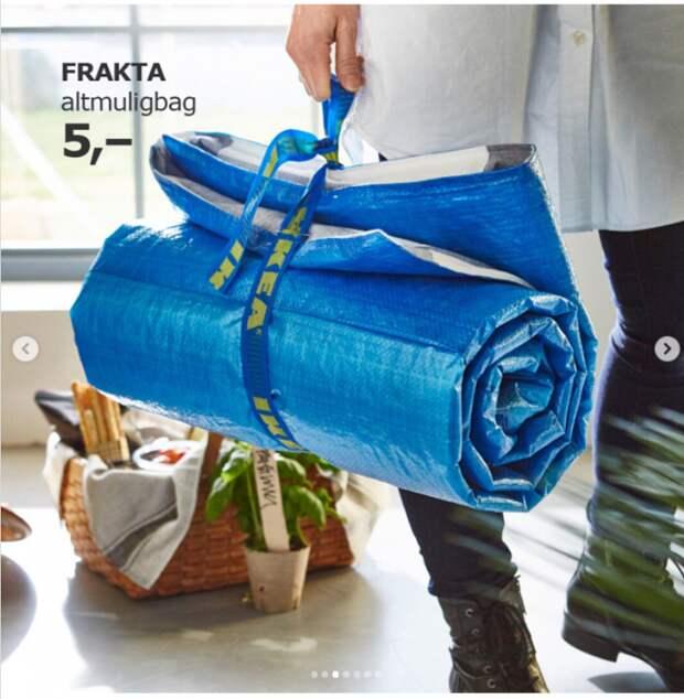 переделки синей сумки Frakta