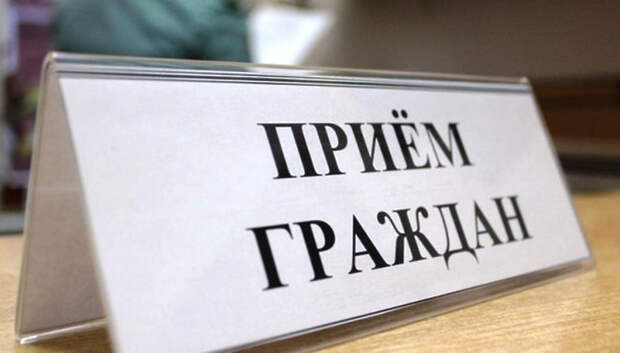 Адвокаты проведут бесплатные приемы жителей Подмосковья в феврале