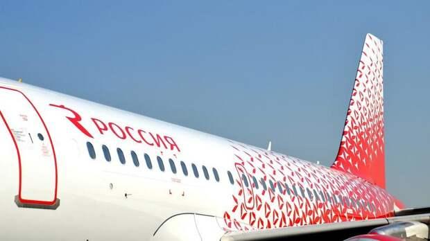 Из Пулково открываются новые рейсы в четыре российских города