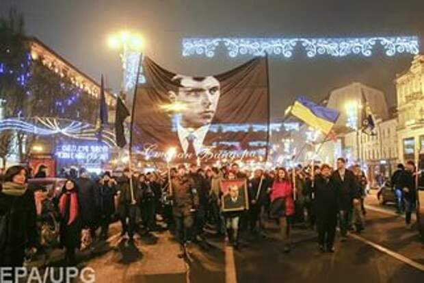 Вторжение вуйков. Плохие вести из Киева