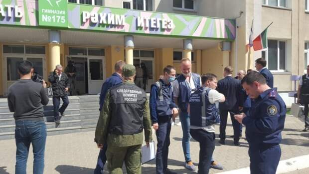 Мать гимназистки рассказала, как учитель спасала детей при стрельбе в Казани