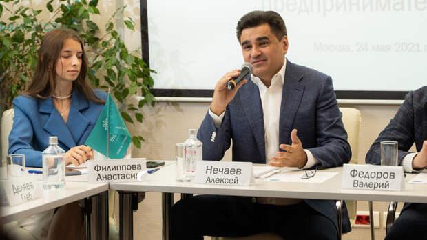Партия «Новые люди» предложила обучать бизнесу школьников вРостовской области