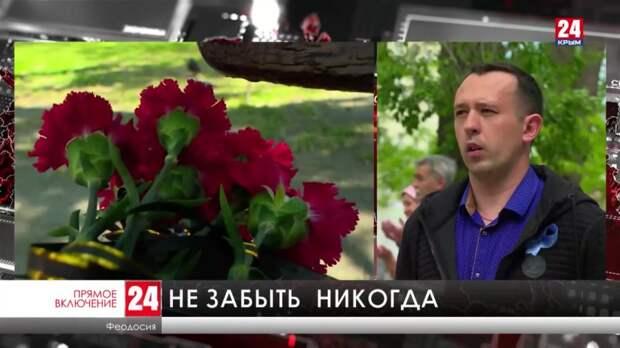 В Феодосии вспоминают жертв депортации 1944 года