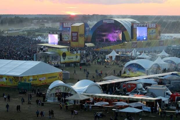 Фестиваль «Нашествие» перенесен Роспотребнадзором на2022 год