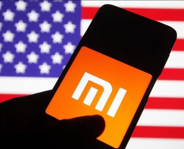 """Компания Xiaomi попала в """"чёрный список"""" США"""