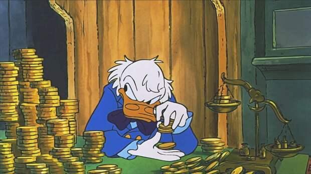 Вы мыслите как богатый человек или как бедный?
