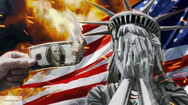 Макс Кайзер: США все проиграют из-за огромного госдолга