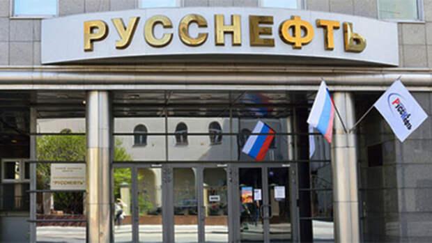 Доля «Русснефти» ушла ВТБ банку