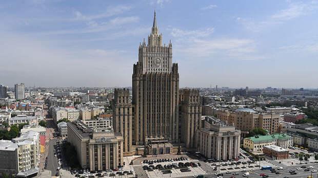 МИД России: США замалчивают планы по развёртыванию ядерных вооружений