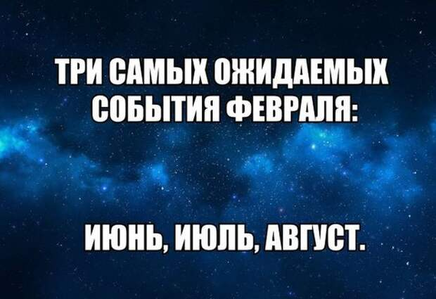 1454959122_22
