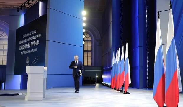 Путин предложил выдать регионам 500 млрд федеральных инфраструктурных кредитов