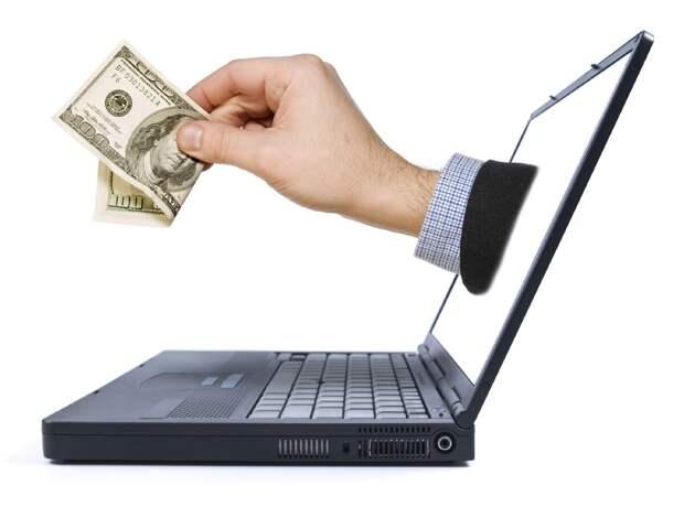 Несколько способов заработка в интернете без вложений