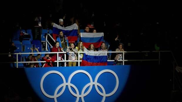МОК утвердил музыку Чайковского в качестве альтернативы российскому гимну